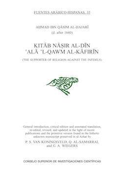 Kitab Nasir al-Din ala 'l-qawm al-kafirin = The supporter of religion against the infidels (2� ed.)